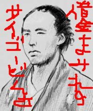 Ryomashoukai