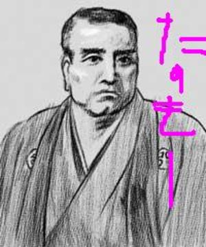 Saigouaisatu