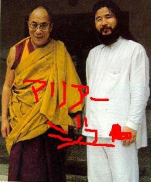 Dalaiaum