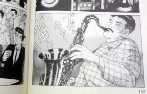Jazzsax