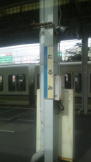 Dsc_0770