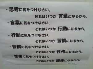 Shimane_015