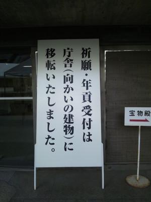 Shimane_036