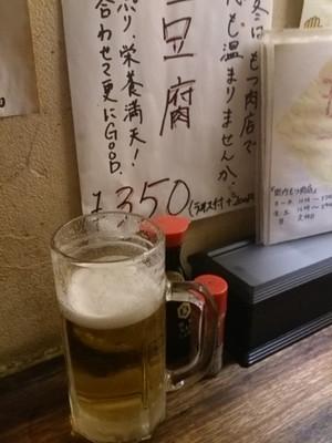 Dsc_0366_2