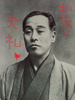 Yukiti