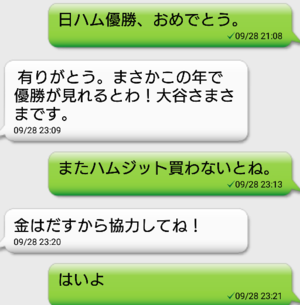 1475078063919_2